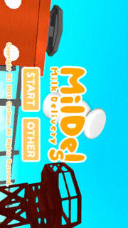 MilDel-S -3Dの簡単なシューティングゲーム-のスクリーンショット_5