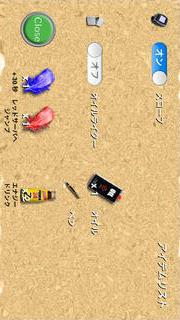 リミット(脱出ゲーム/LIMIT)のスクリーンショット_3