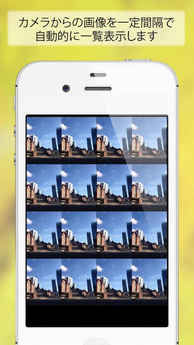 ディレイモニタカメラ(履歴カメラ〜設置するだけで時間をさかのぼって写真撮影できます!)のスクリーンショット_1
