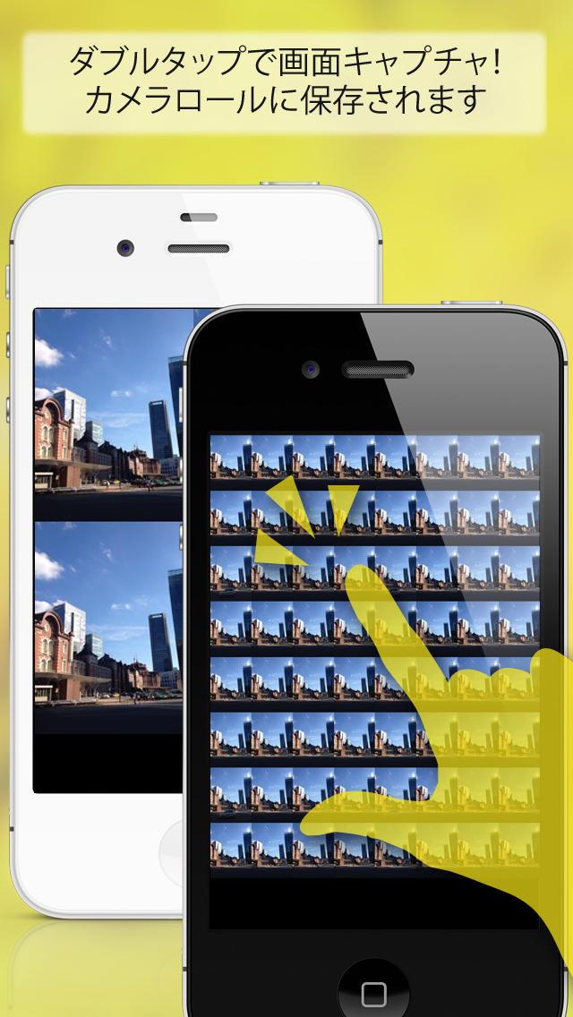 ディレイモニタカメラ(履歴カメラ〜設置するだけで時間をさかのぼって写真撮影できます!)のスクリーンショット_3