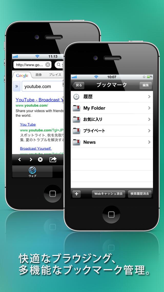 ビデオコレクター(動画をダウンロード・結合)のスクリーンショット_2