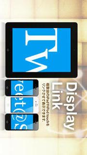 サインナー LITE - Signer デジタルサイネージ / Tweetを表示 ネオンサインのように表示しますのスクリーンショット_1