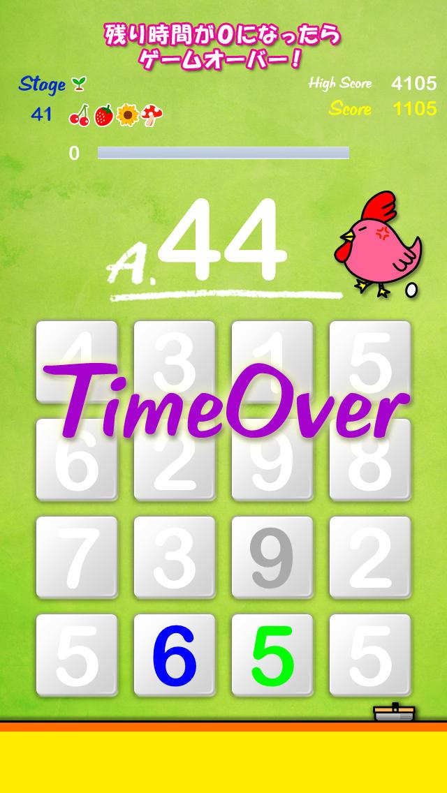 足し算ゲーム - サムサム SumSum Liteのスクリーンショット_3