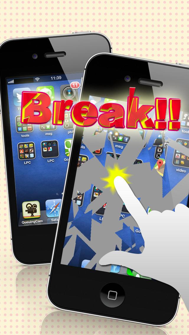 Break Touchのスクリーンショット_1
