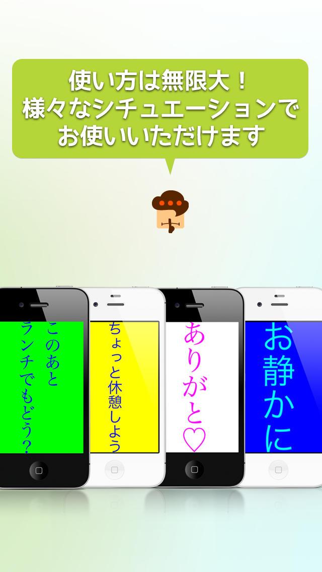 無言メッセのスクリーンショット_1