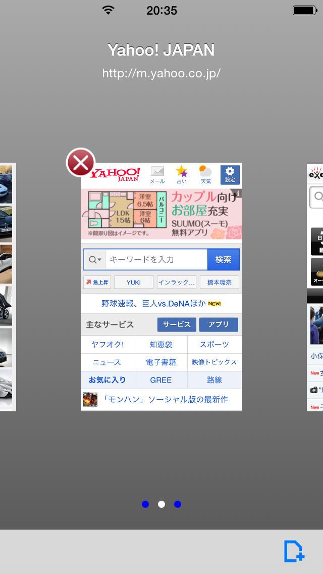 イメコレ (インターネット上の画像をコレクション)のスクリーンショット_2