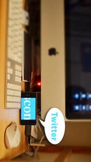 サインナー - Signer デジタルサイネージ / Tweetを表示(ネオンサインのように表示)のスクリーンショット_2