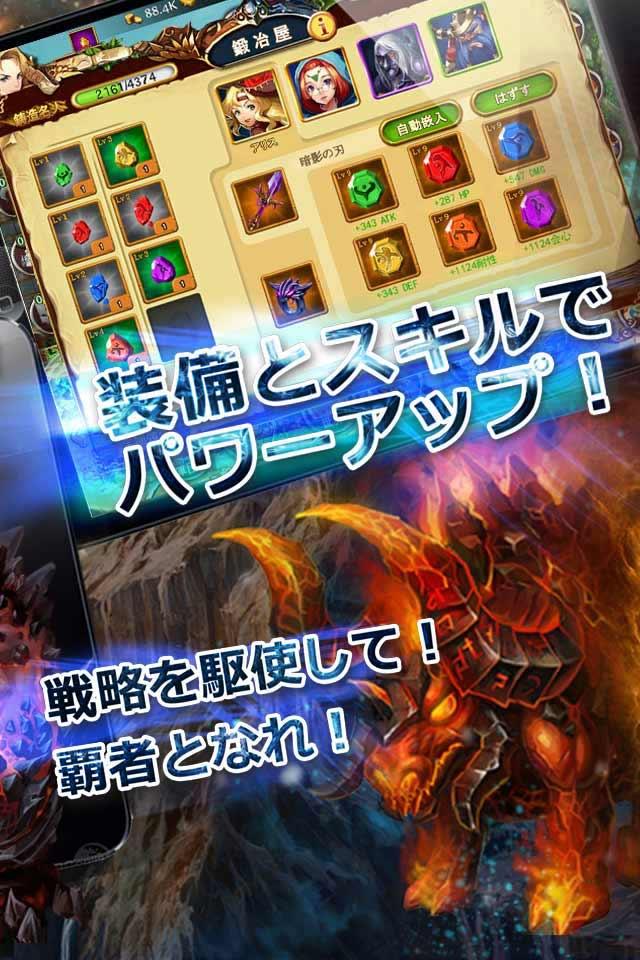 ドラゴンアンドハンターのスクリーンショット_4