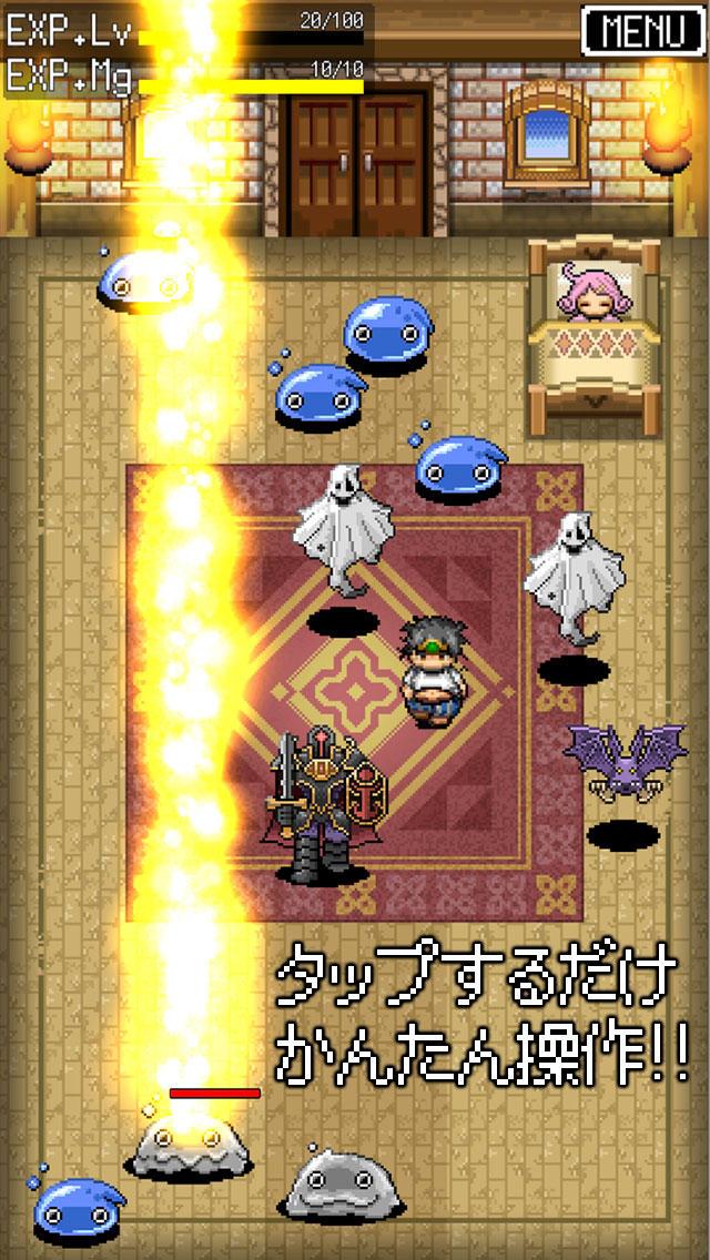 ニート勇者 [放置系ドットRPG]無料ロールプレイングゲームのスクリーンショット_1