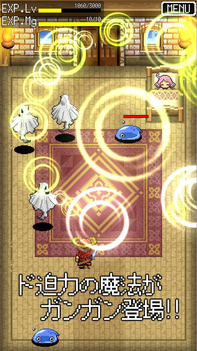 ニート勇者 [放置系ドットRPG]無料ロールプレイングゲームのスクリーンショット_2