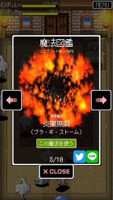 ニート勇者 [放置系ドットRPG]無料ロールプレイングゲームのスクリーンショット_3