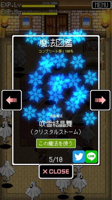 ニート勇者 [放置系ドットRPG]無料ロールプレイングゲームのスクリーンショット_4