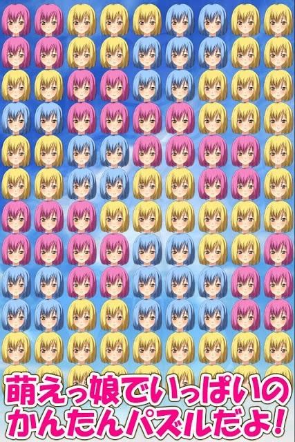萌えがめ!あまちのちゃん 美少女パズルのスクリーンショット_2