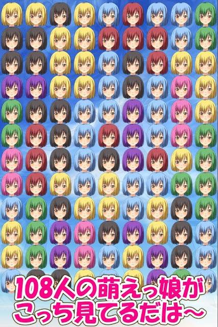 萌えがめ!あまちのちゃん 美少女パズルのスクリーンショット_4