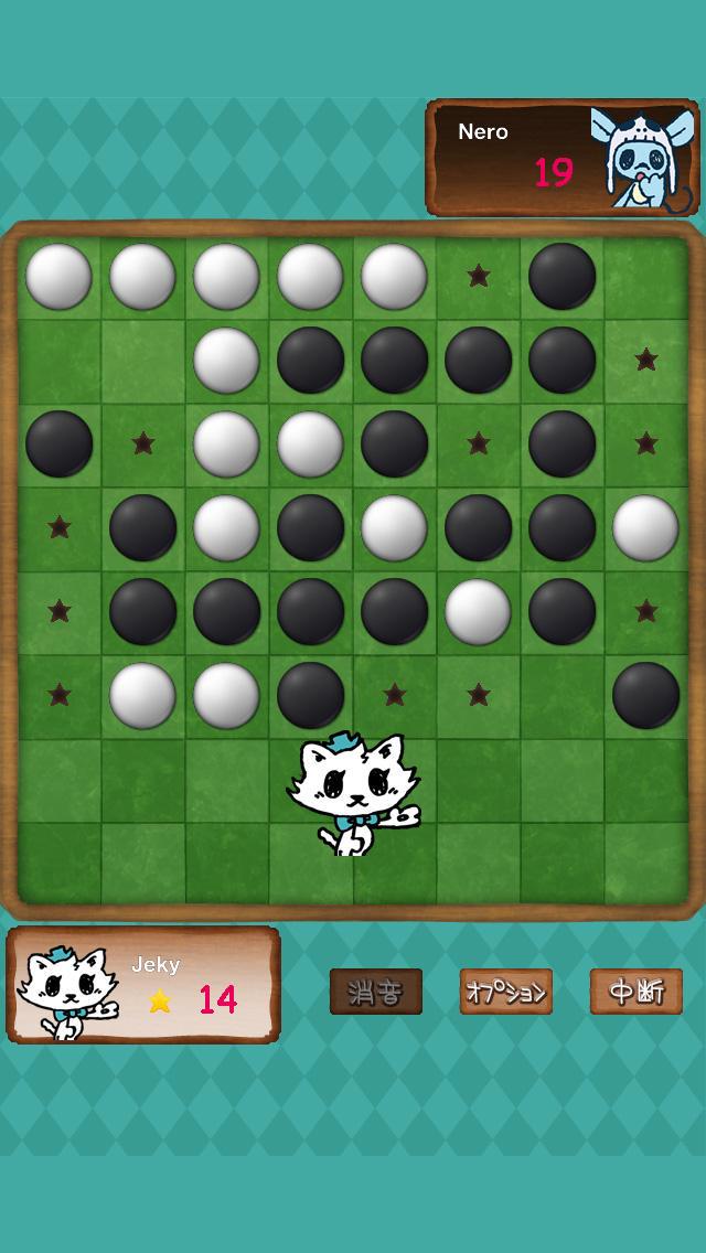 どうぶつリバーシJeky&Hydieねこネコ無料パズルゲームのスクリーンショット_1