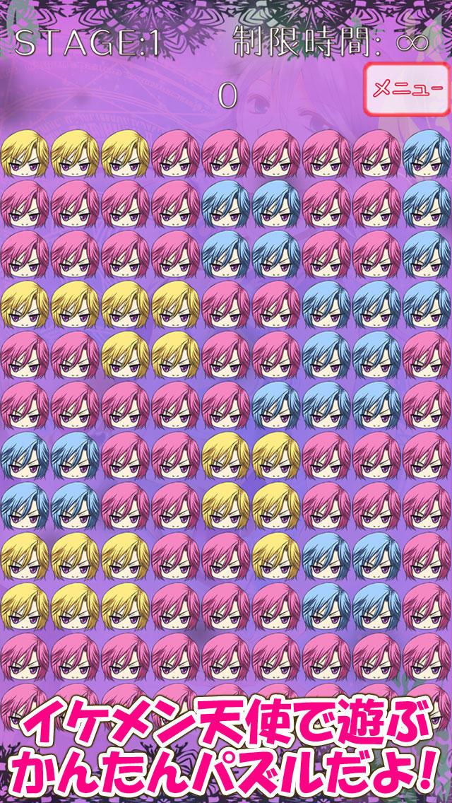 イケメンパズル!天使なプリンス無料ゲームのスクリーンショット_2