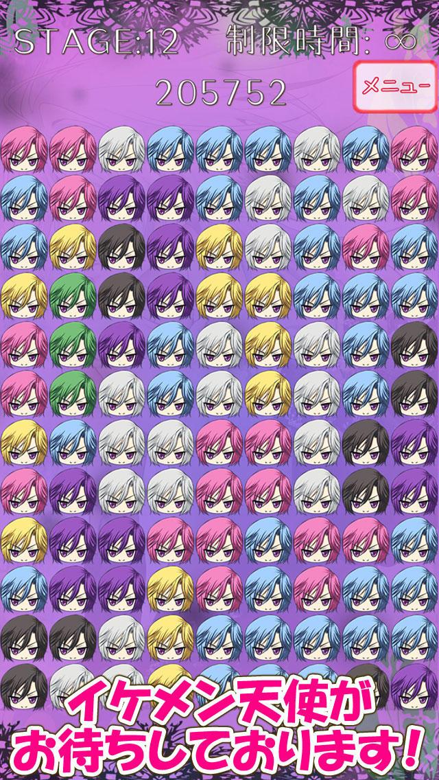 イケメンパズル!天使なプリンス無料ゲームのスクリーンショット_4