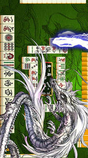 麻雀昇龍神DX/最強可愛い雀士キャラがいっぱい登場!暇つぶしに最高のゲーム!のスクリーンショット_1