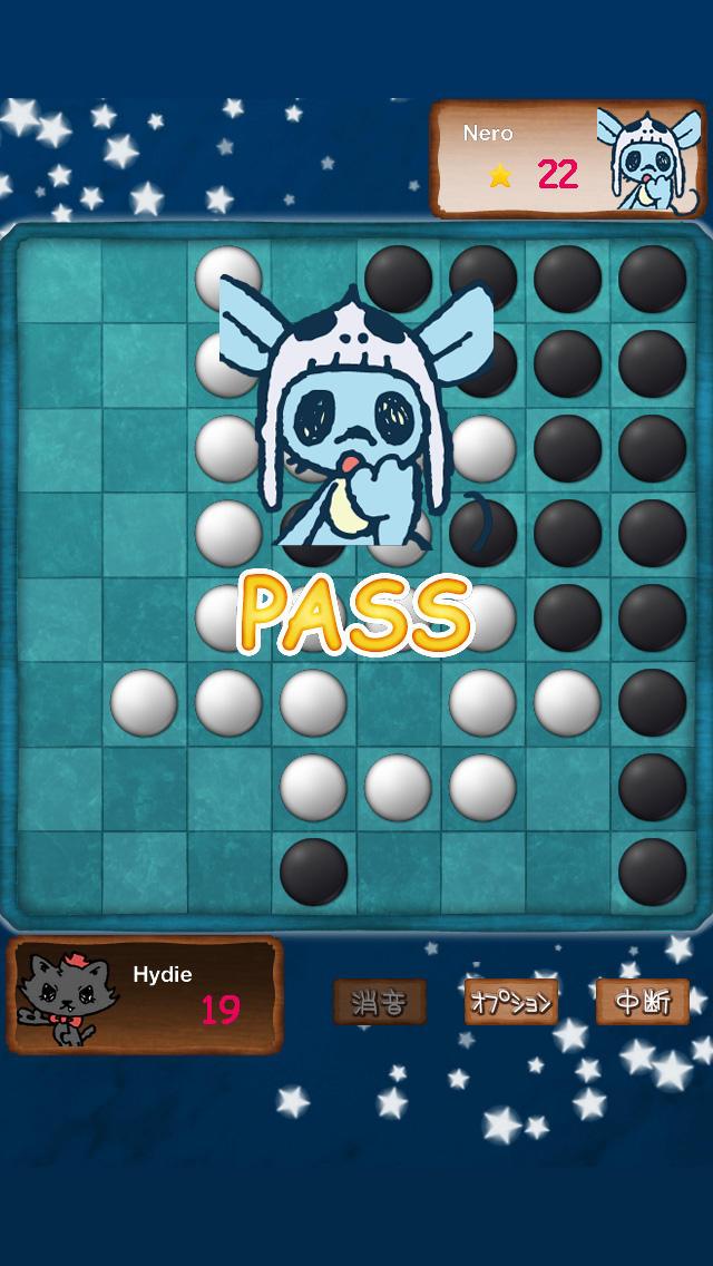どうぶつリバーシJeky&Hydieねこネコパズルゲーム for Kidsのスクリーンショット_4