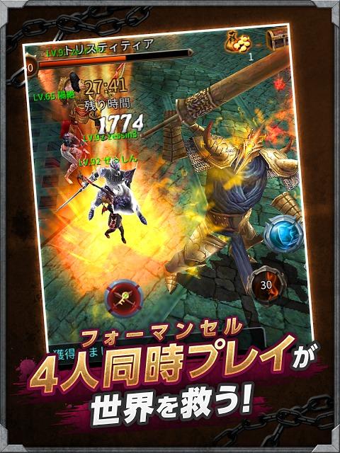 隔絶神域オンライン(ゼッシン)-4人同時プレイの本格RPGのスクリーンショット_2