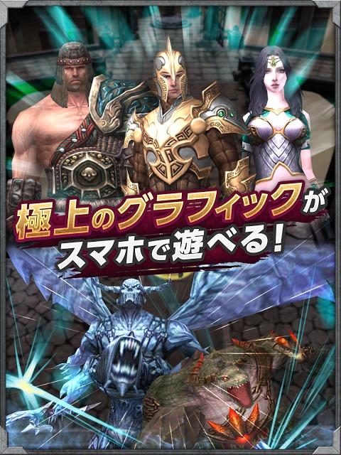 隔絶神域オンライン(ゼッシン)-4人同時プレイの本格RPGのスクリーンショット_3