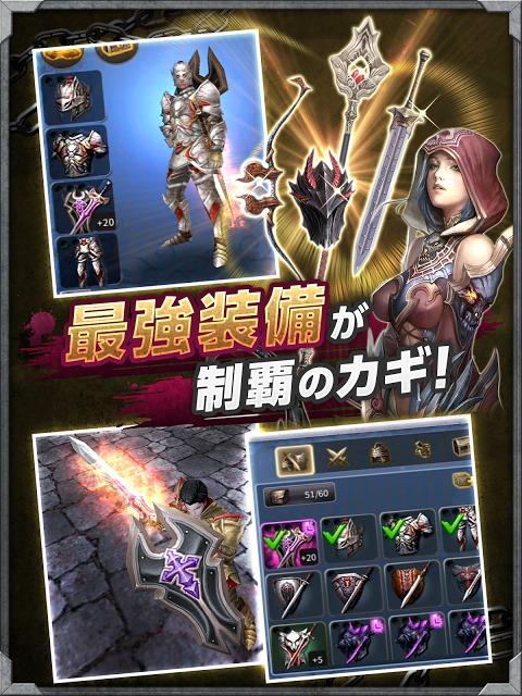 隔絶神域オンライン(ゼッシン)-4人同時プレイの本格RPGのスクリーンショット_4