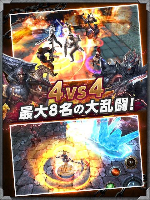 隔絶神域オンライン(ゼッシン)-4人同時プレイの本格RPGのスクリーンショット_5