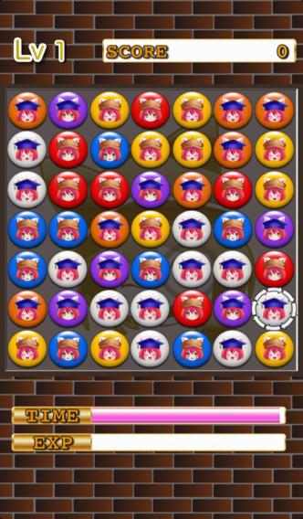 ももパズルのスクリーンショット_2