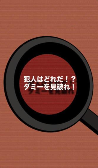 探偵もものスクリーンショット_2