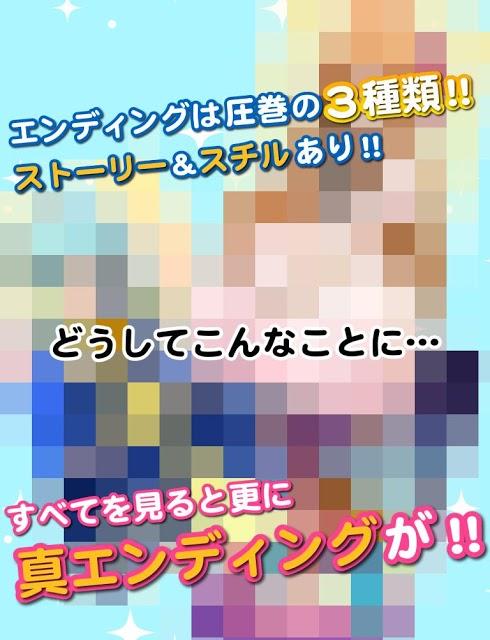 あ!うみうしのスクリーンショット_3