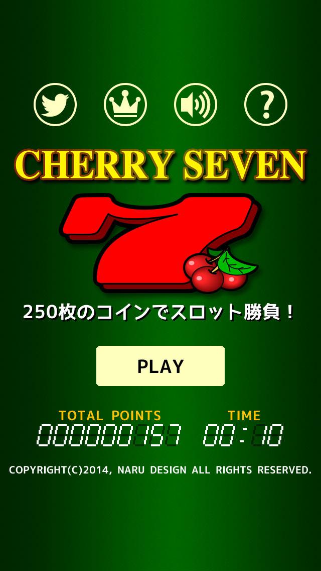 パチスロ CHERRY SEVENのスクリーンショット_1