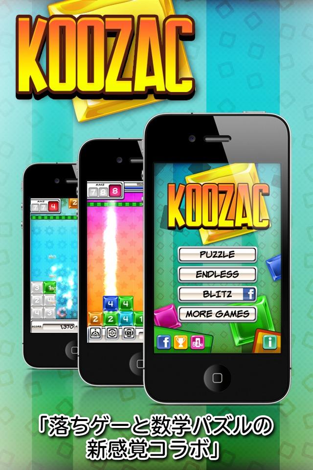 KooZac™のスクリーンショット_1