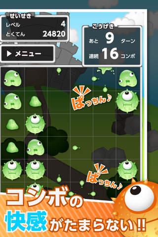 ぷるぷるぱっちんのスクリーンショット_4