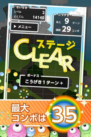 ぷるぷるぱっちんのスクリーンショット_5