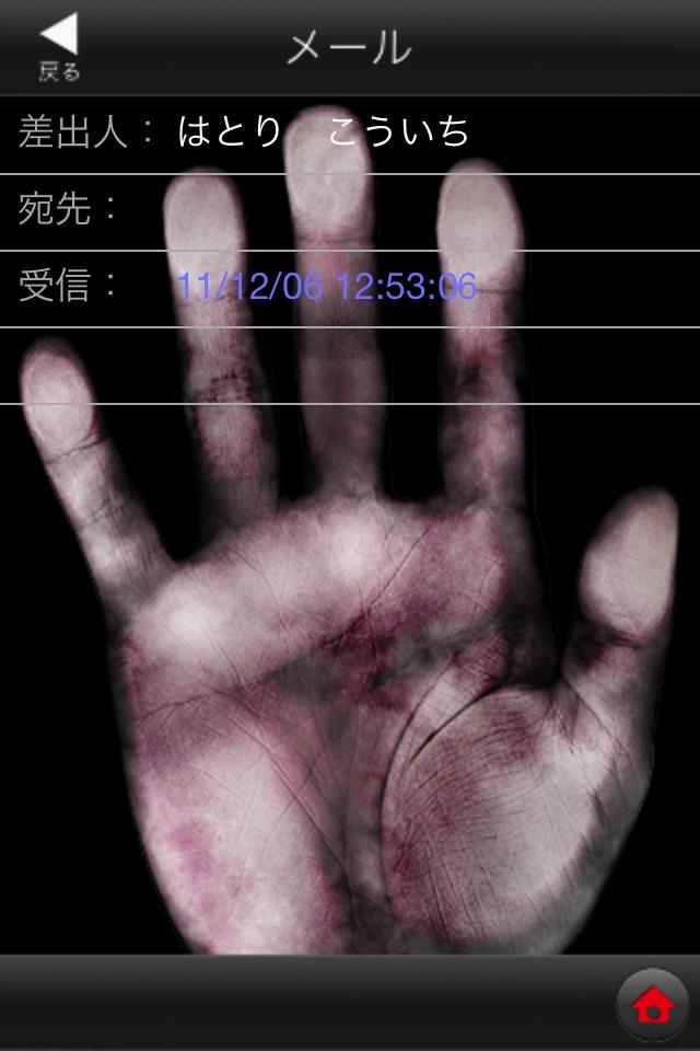 ナナシ ノ 或プリのスクリーンショット_5