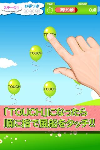 【ゲームで脳を育てる!!】育脳!瞬間テストのスクリーンショット_3