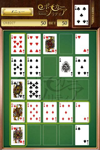 ポーカーソリティアのスクリーンショット_3
