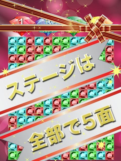 さめがめのスクリーンショット_4