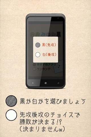 おおぶの白黒のスクリーンショット_4