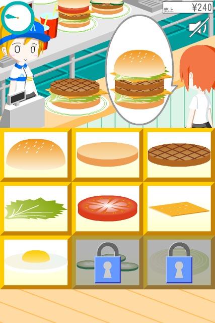 ハンバーガーショップのスクリーンショット_3
