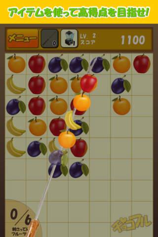 チョコフルのスクリーンショット_3