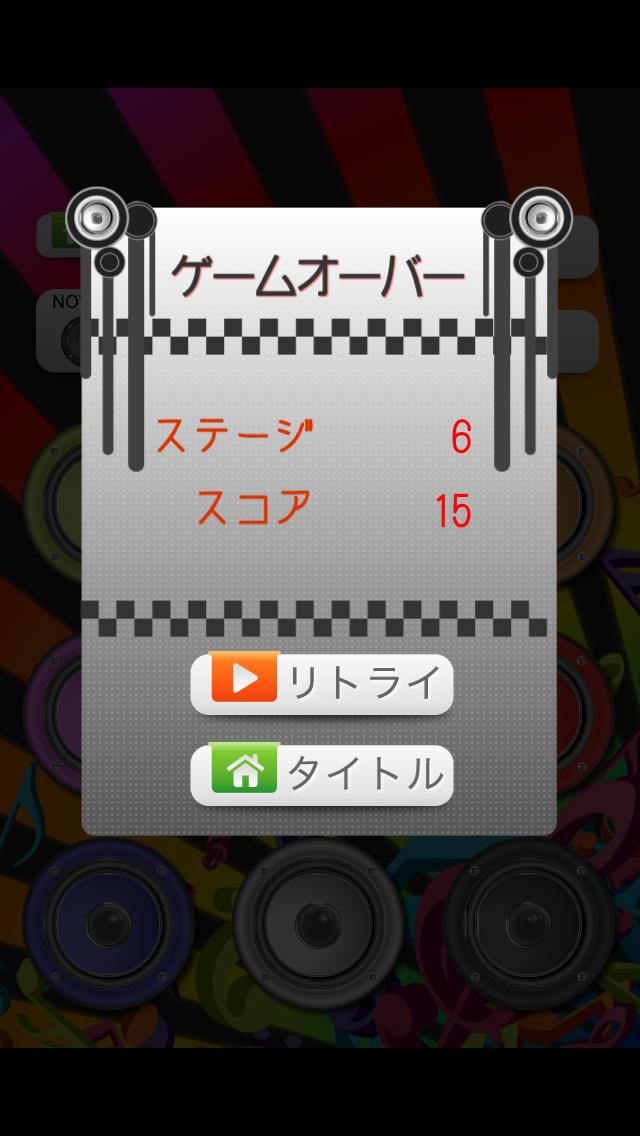 【ゲームで脳を育てる!!】育脳!音キャッチのスクリーンショット_5
