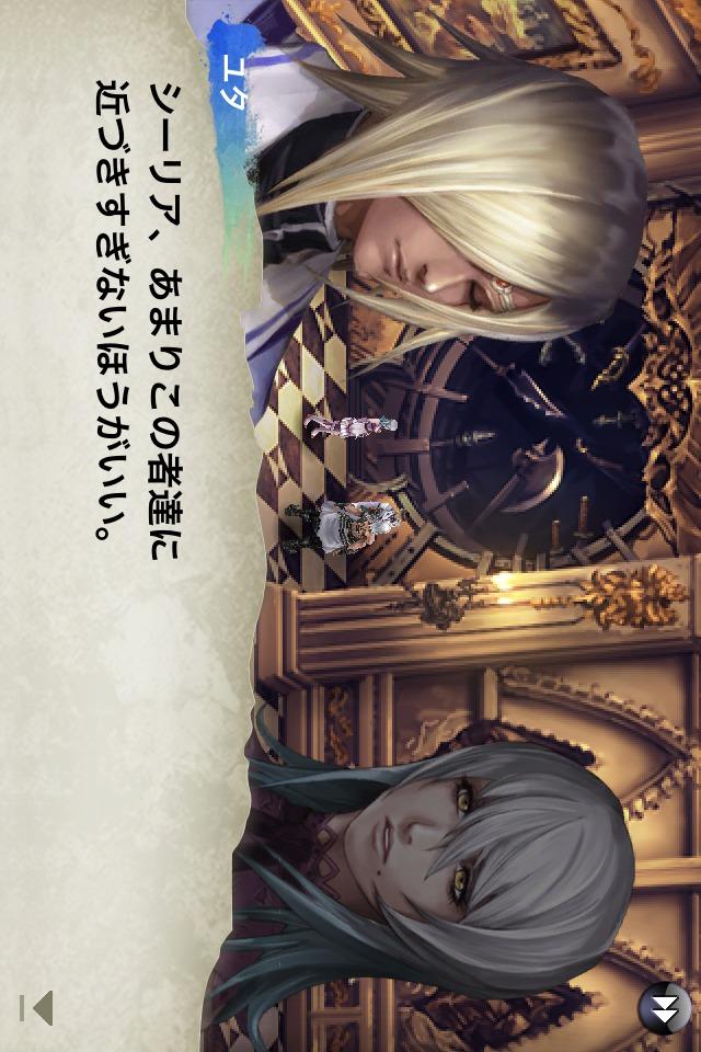 CHAOS RINGS_Ωのスクリーンショット_5