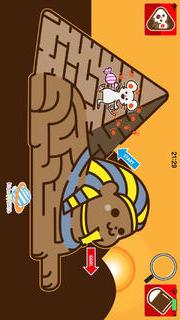 親子で一緒に楽しめる幼児・子供向け無料アプリ「ねずみの迷路大冒険」(右脳が発達する知育学習用教材)のスクリーンショット_1