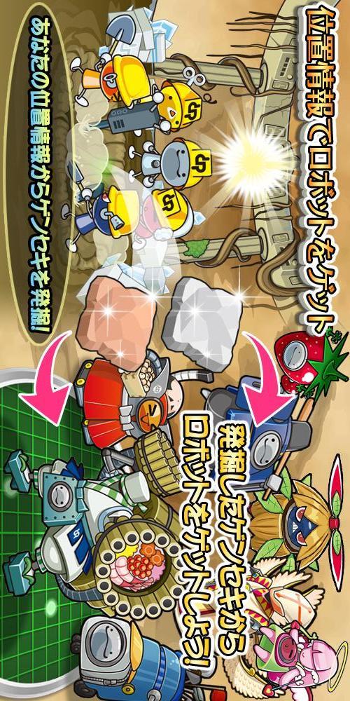 ディグポン【位置情報×パズル×RPG】のスクリーンショット_2