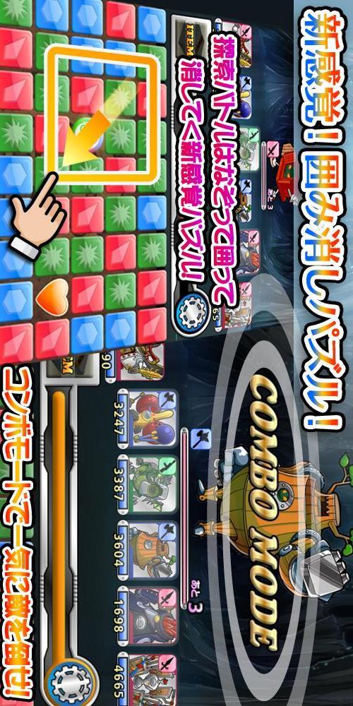 ディグポン【位置情報×パズル×RPG】のスクリーンショット_3