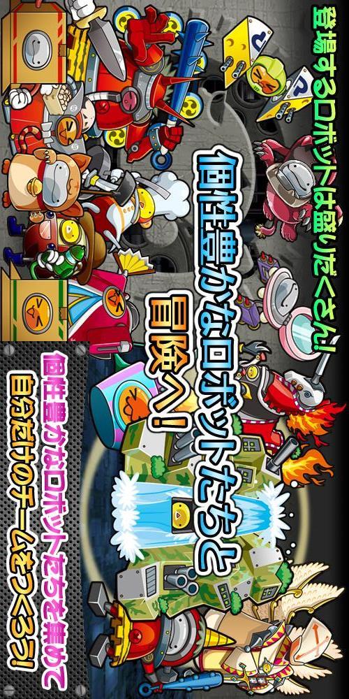 ディグポン【位置情報×パズル×RPG】のスクリーンショット_4