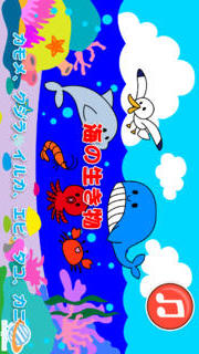 【幼児・子供向け】すくすくリトミック!ワンダリズム2(無料)のスクリーンショット_5