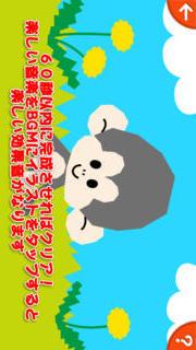 つないで遊ぼう!てんせんおえかき:幼児・子供向け無料で学べる知育アプリのスクリーンショット_3
