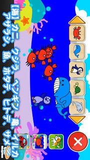 たのしくうごく!リズムスタンプ:幼児・子供向け無料で学べる知育アプリのスクリーンショット_4